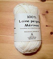 Pelote de laine Mérinos